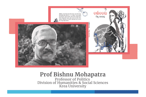Prof Bishnu Mohapatra out with his 5th poetry volume in Odia